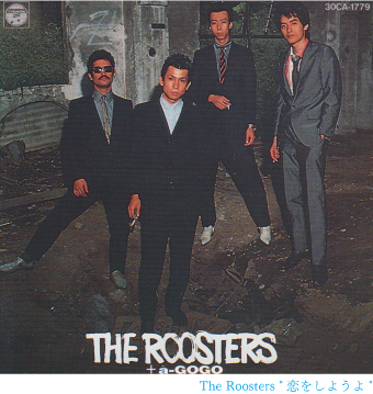 "The Roosters ""恋をしようよ"""
